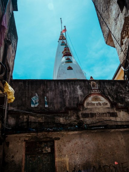 Shree Shiva Shakati Temple in Stone Town